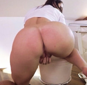 Kittina Ivory's ass