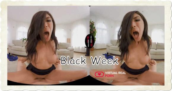 Black Week discount feature image